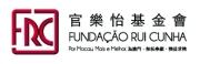 Fundação Rui Cunha