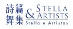 Stella-&-Artists