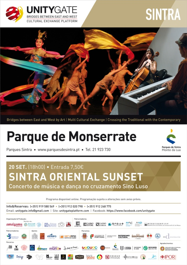 Cartaz_Sintra_Monserrate
