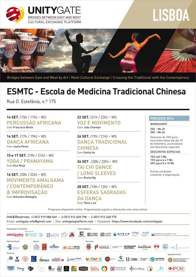Cartazes_Lisboa_ESMTC
