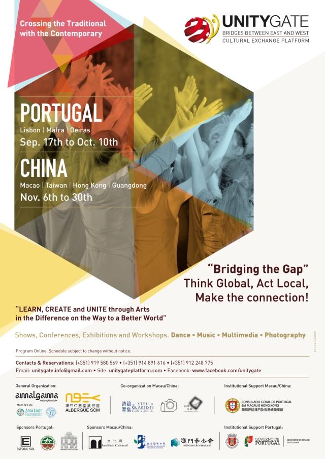 Gerais_Unitygate'15-1