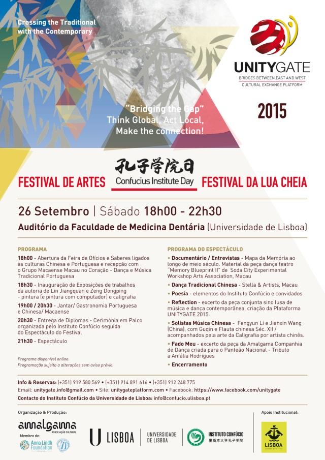 Instituto_Confucio_Unitygate'15