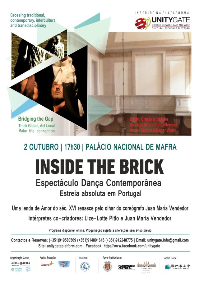 inside-the-brick