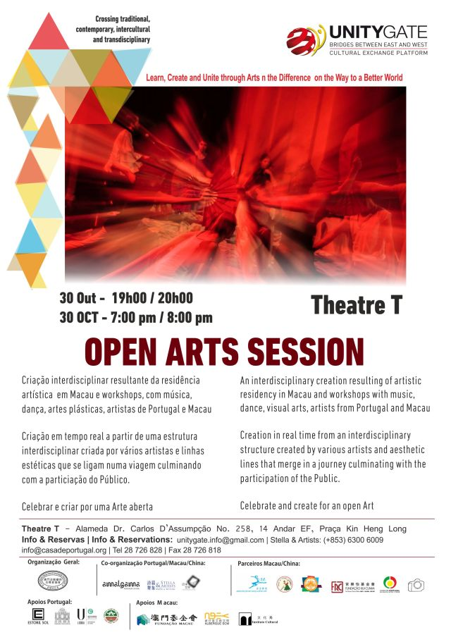 open-arts-session-2016-macau-web
