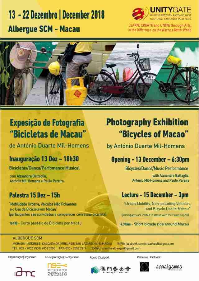Exposiçao bicicletas Macau